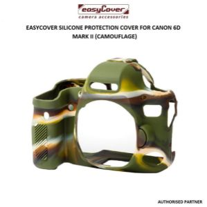 Picture of Easycover 6d mark ii camo