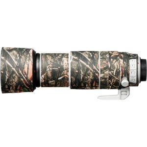 Picture of Easycover oak for canon ef 100-400mm camo(forest)