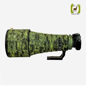 Picture of Coat For NIKKOR 500MM F4  FL ED VR Dark Forest Green